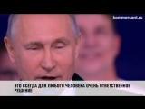 Владимир Путин опять не ответил, будет ли участвовать в президентских выборах