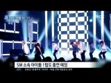 180319 EXO - Concert in Pyeongyang, North Korea @ MBC News