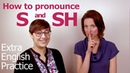 How to pronounce S and SH