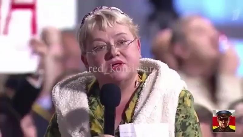 Отважная женщина