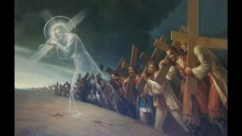 У каждого свой крест