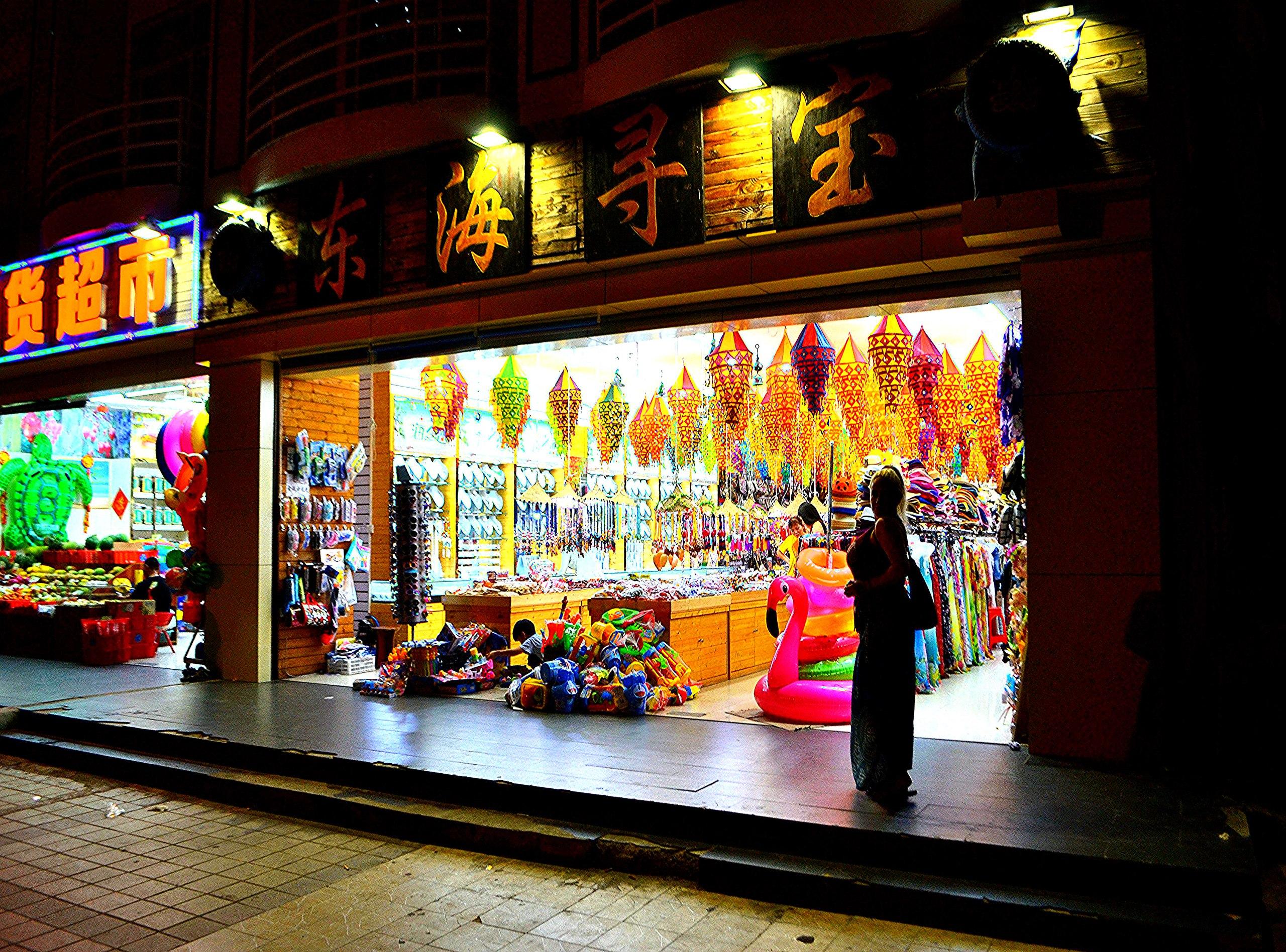 Елена Руденко (Валтея). Китай, о.Хайнань, г.Санья. (фото) - Страница 2 4wdZJ_Xe4G4