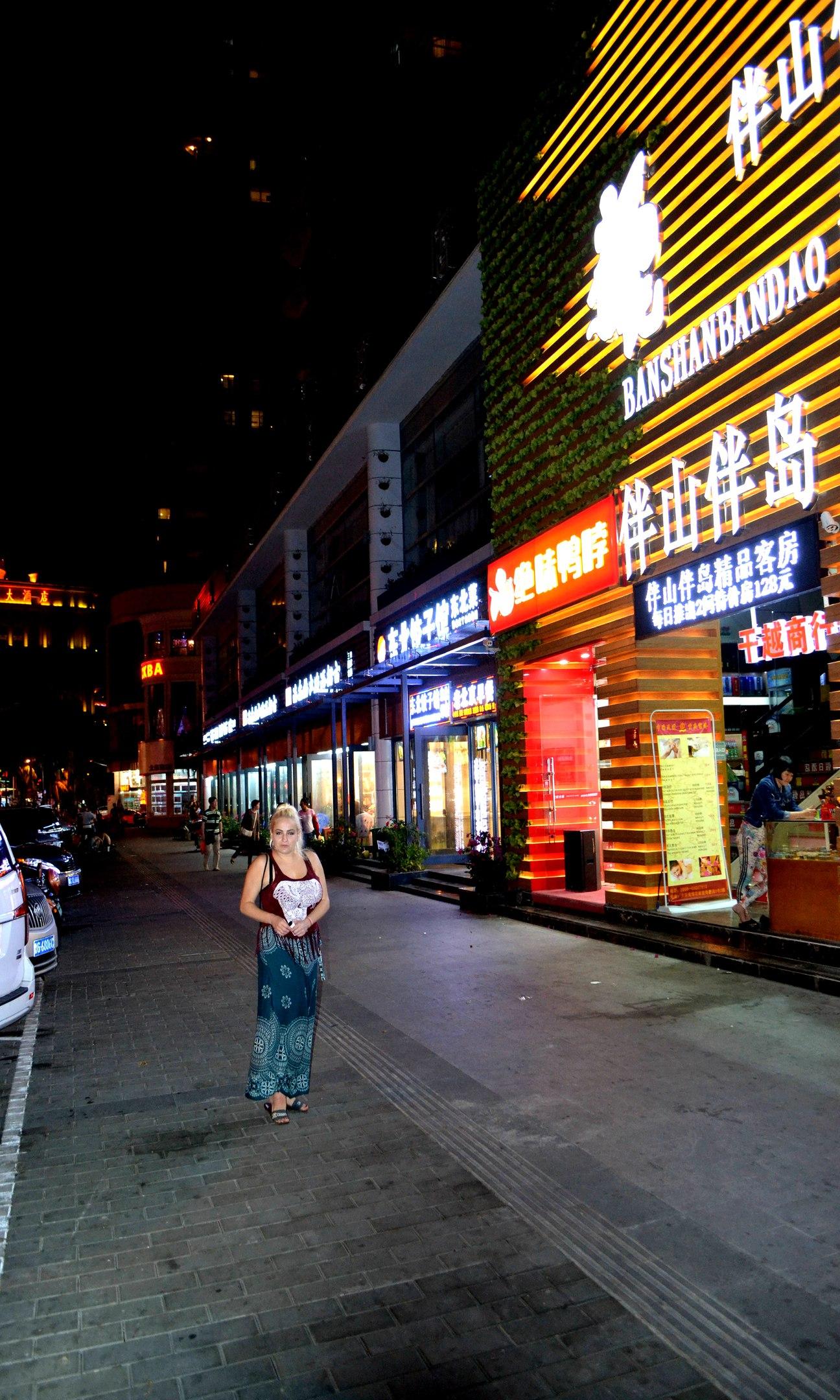Елена Руденко (Валтея). Китай, о.Хайнань, г.Санья. (фото) - Страница 2 ALCZ1W1yhlw
