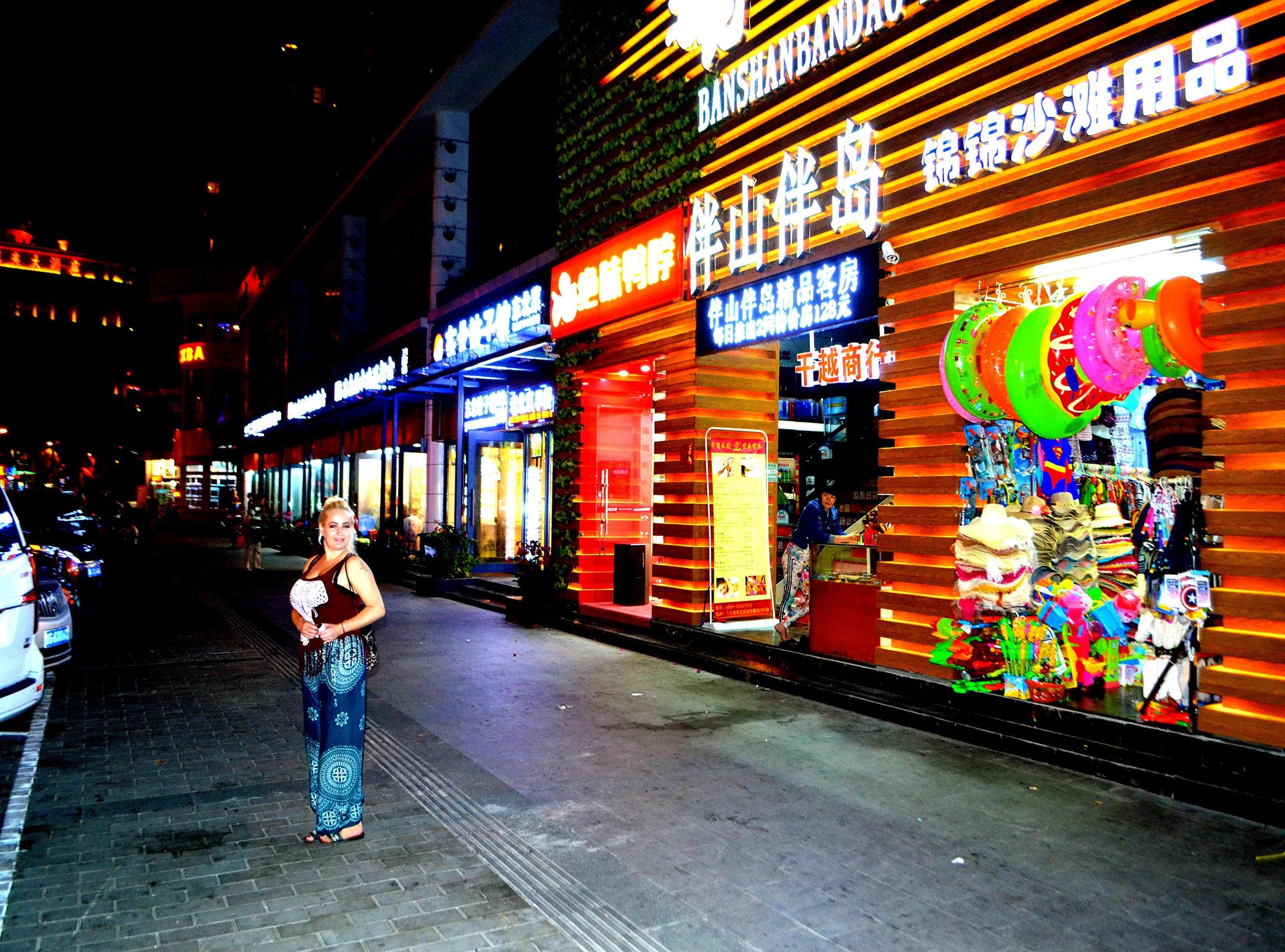 Елена Руденко (Валтея). Китай, о.Хайнань, г.Санья. (фото) - Страница 2 8qqE6v9OXo8
