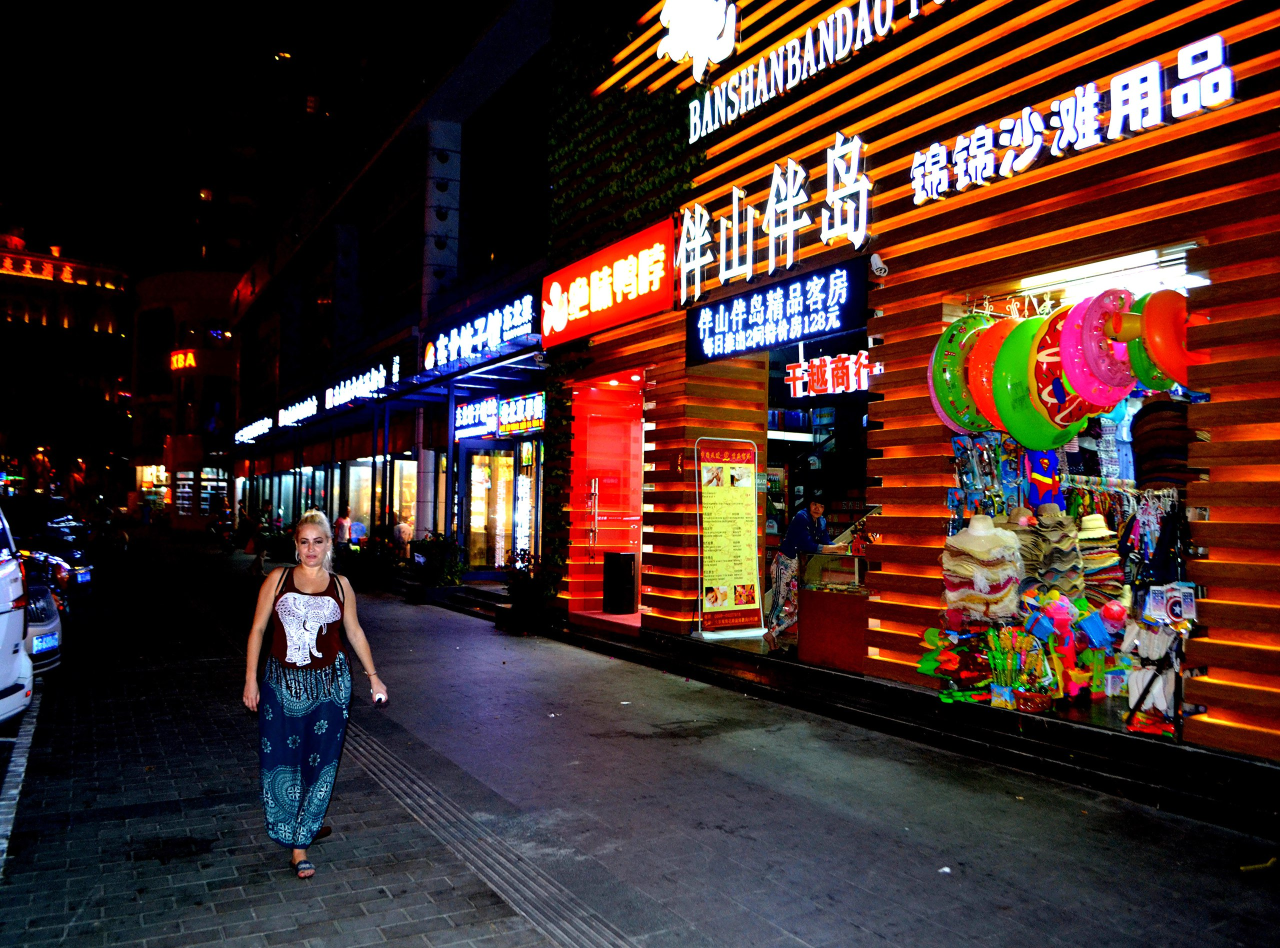Елена Руденко (Валтея). Китай, о.Хайнань, г.Санья. (фото) - Страница 2 9u0gEE6gBUE