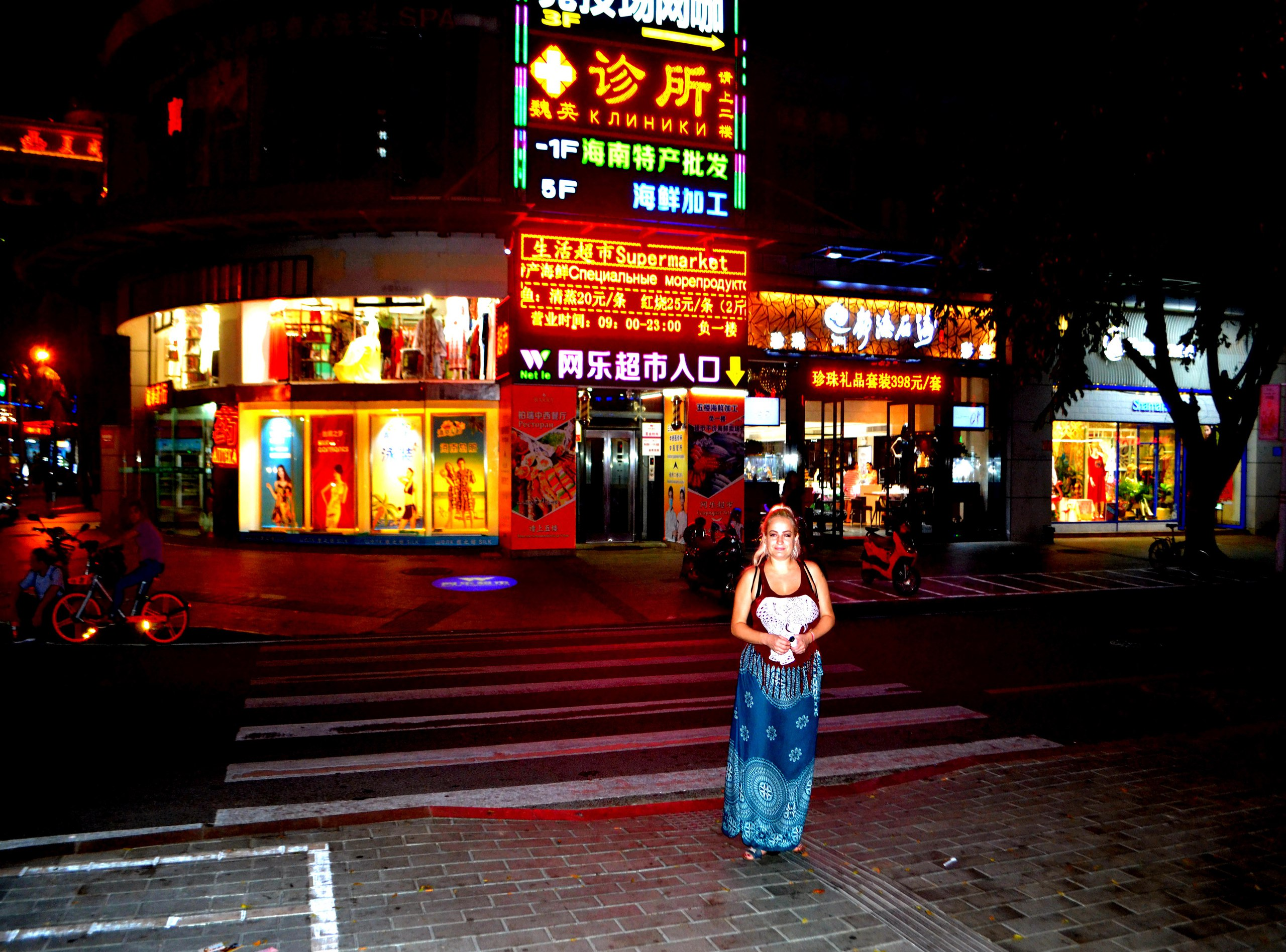 Елена Руденко (Валтея). Китай, о.Хайнань, г.Санья. (фото) - Страница 2 VlWJG8xV4CA