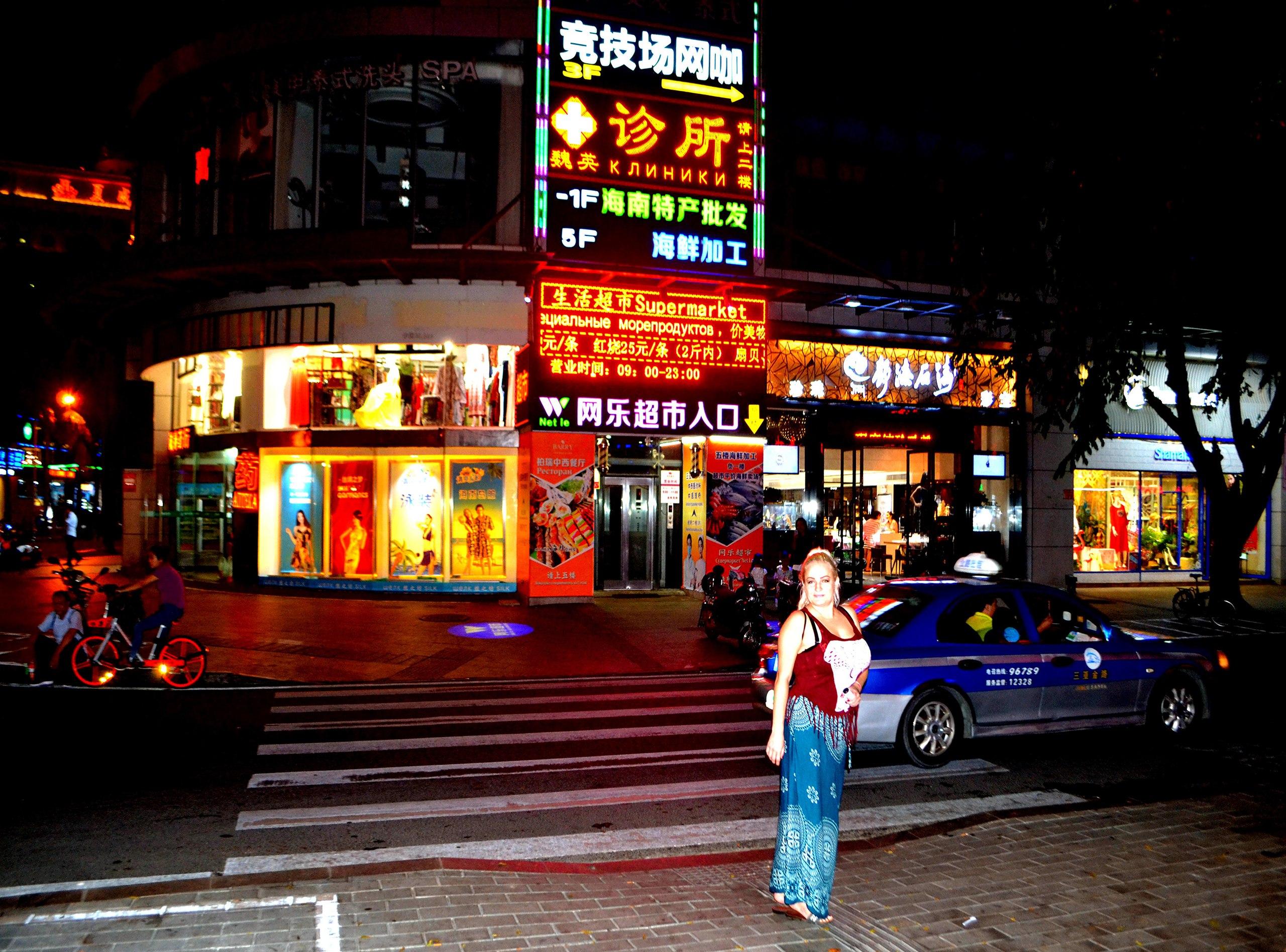 Елена Руденко (Валтея). Китай, о.Хайнань, г.Санья. (фото) - Страница 2 O1Ilth67sM8
