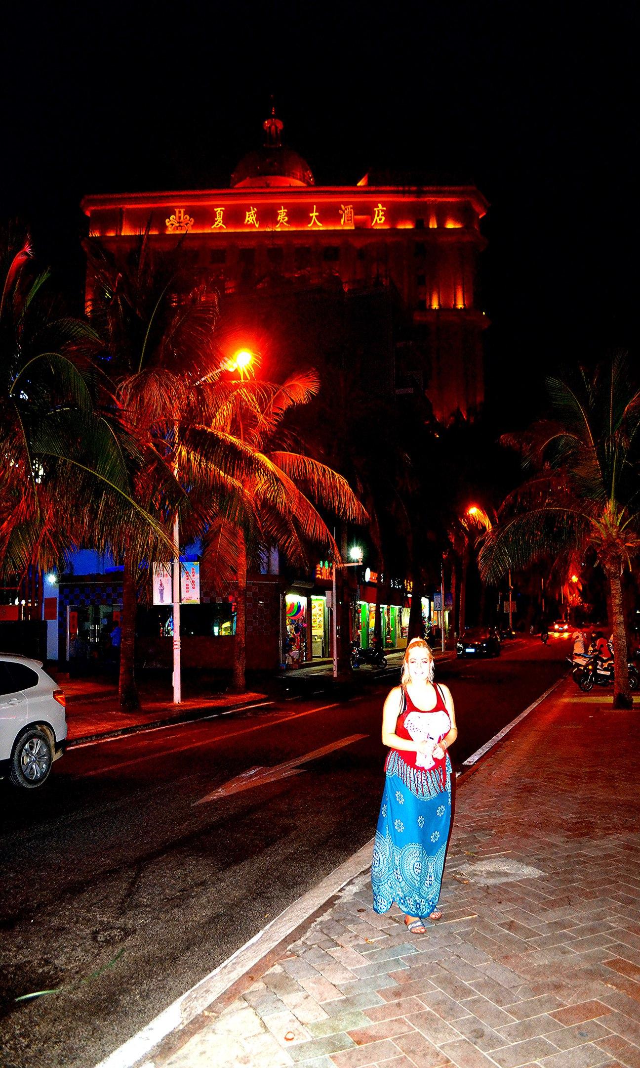 Елена Руденко (Валтея). Китай, о.Хайнань, г.Санья. (фото) - Страница 3 PugwKRcjfsM