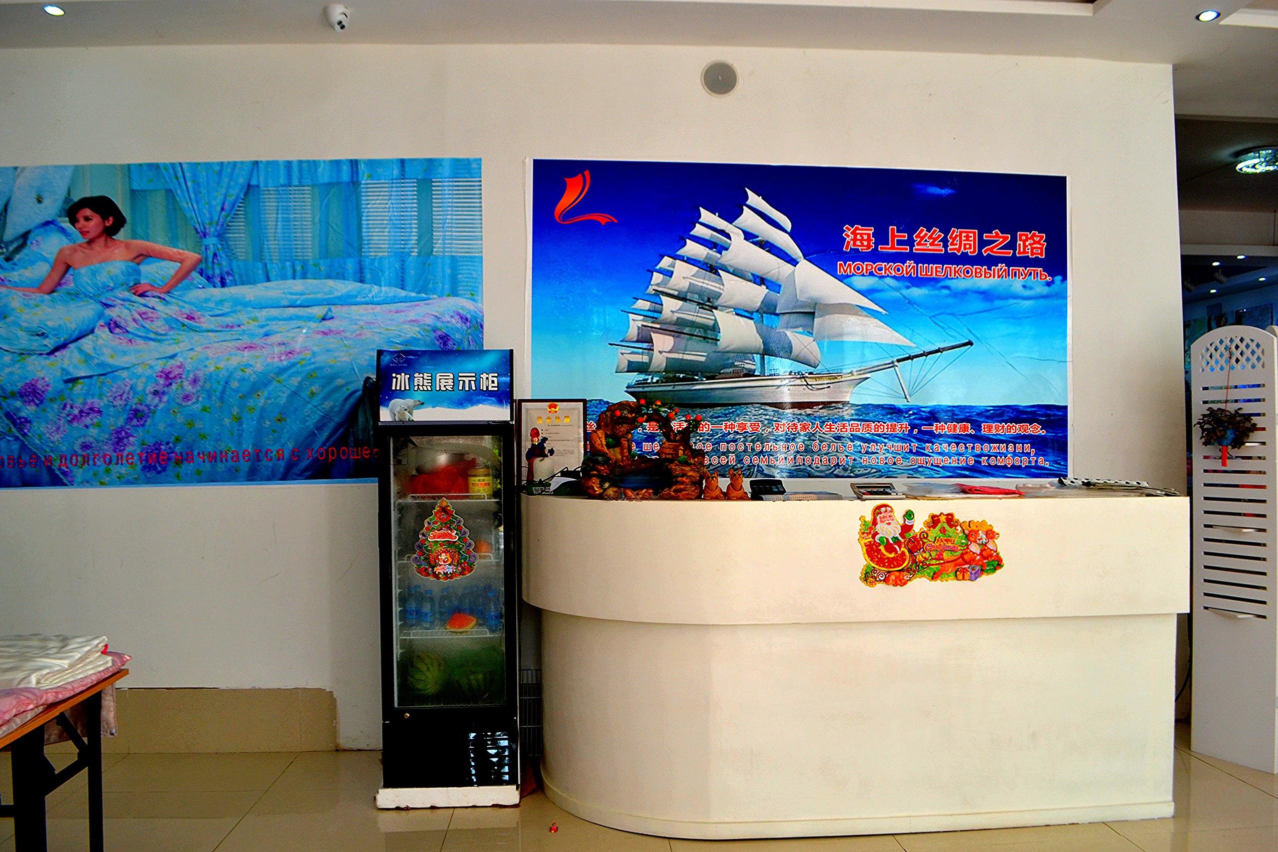 Елена Руденко (Валтея). Китай, о.Хайнань, г.Санья. (фото) - Страница 3 EzKA6GN6Rt4