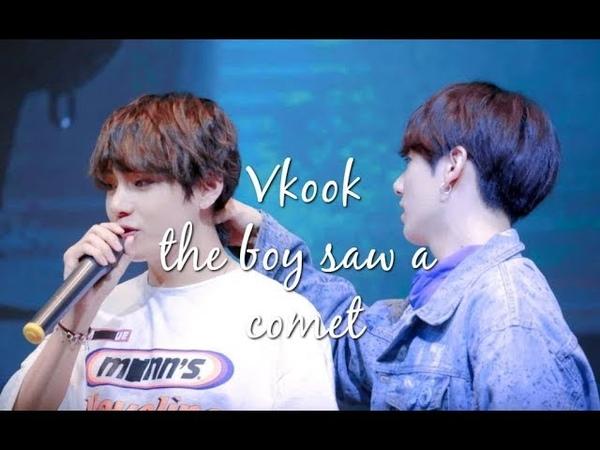Taekook|vkook ; the boy saw a comet