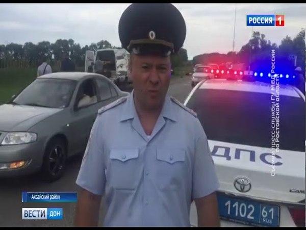 На трассе Ростов - Волгодонск произошло тройное ДТП, есть погибшие