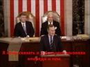 День победы США над СССР 1946—1991 гг. Поздравления президента США ПОБЕДИТЕЛЯ.