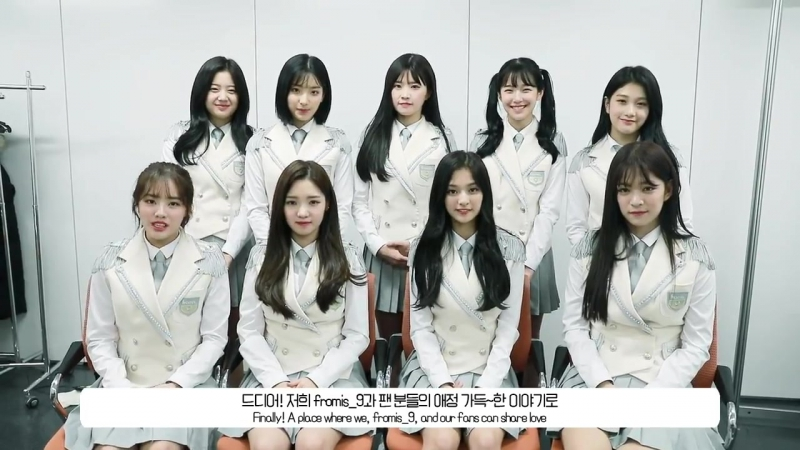 171130 Fromis Open Fancafe @ Messages