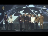 180111 EXO - Global Popularity Award @ 32nd Golden Disc Awards