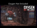 ебанат натрия и метилебанат Oxygen not Included