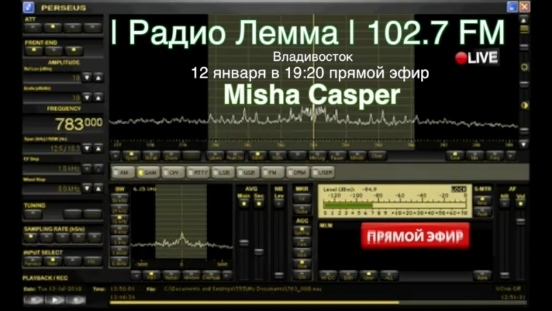 Lemma FM Vladivostok 102.7 Misha Casper ON AIR