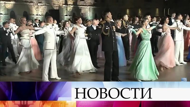 В Севастополе прошел юбилейный офицерский бал, к которому участники готовились не один месяц.