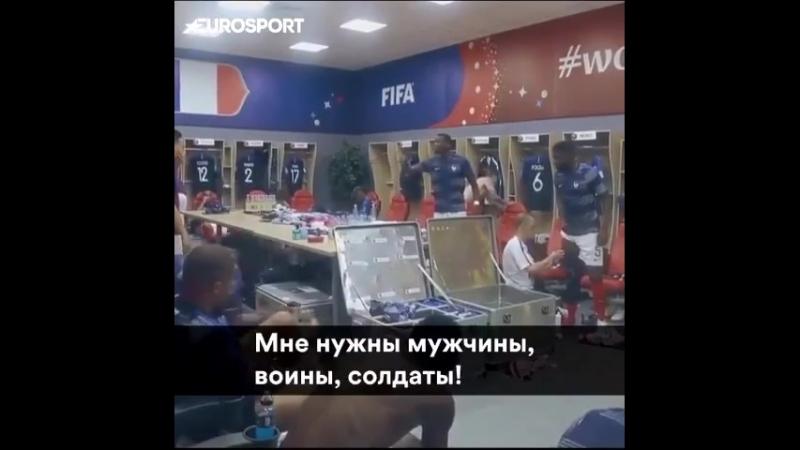 «Месси, не Месси – мне все равно!» Мощнейшая речь Погба перед матчем с Аргентиной