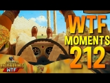 [PUBG WTF - Funny Moments] PUBG Daily Funny WTF Moments Highlights Ep 212 (playerunknown's battlegrounds Plays)