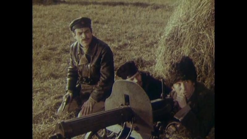 Строговы (1976). Разгром белых красными партизанами