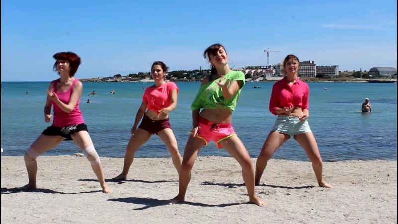 Реггетон.Студия танцев Рио. Севастополь