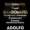 ST PETERSBURG SALSA & KIZOMBA GALA | 25-26 MARCH