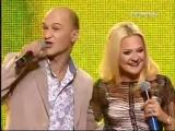 Наталья Бучинская и Леонид Радченко - Назначенный судьбой
