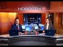 Главные новости Екатеринбурга 22 05 2018