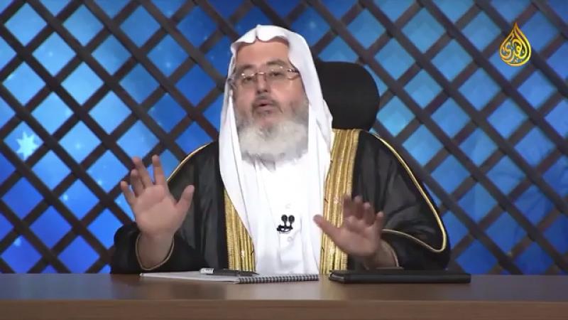 Аль-Мунаджид - «Поиск знания», часть 1.