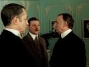 Шерлок Холмс и доктор Ватсон 10 серия — Двадцатый век начинается. Часть 1