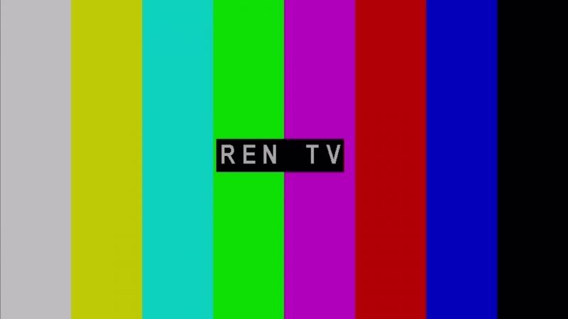 Начало эфира после профилактики (РЕН ТВ HD, 18.07.2018)