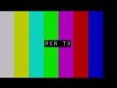 Начало эфира после профилактики РЕН ТВ HD, 18.07.2018