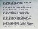 Татьяна Кириленко фото #5