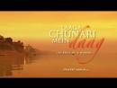 Трейлер Фильма Падший Ангел Путь Женщины Laaga Chunari Mein Daag Journey of a Woman 2007