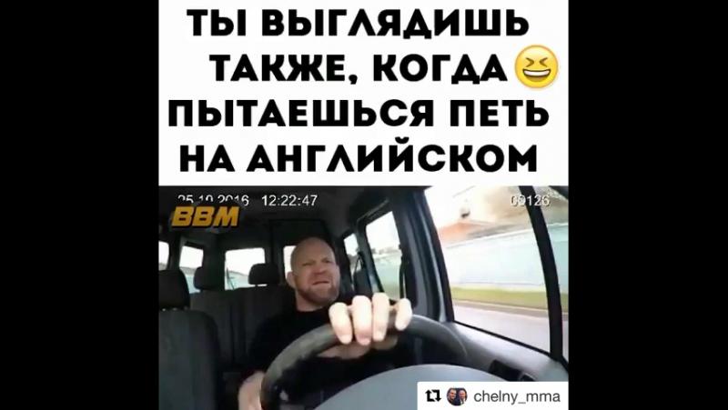 Джефф Монсон поёт на русском