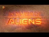 По следам пришельцев: 10 серия. Код пришельцев / In Search of Aliens