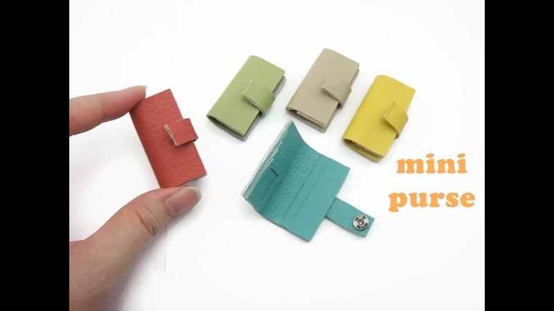 DIY Miniature Doll Mini Long Purse Wallet Bag - Easy!