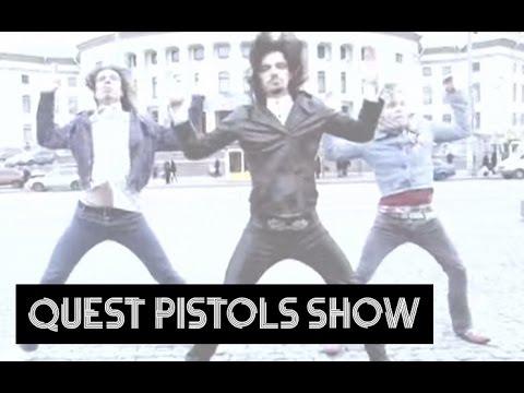 Quest Pistols Show • Quest Pistols Show - Белая стрекоза любви (видеоклип)