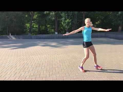 Специальные беговые упражнения (СБУ). Перекрестный шаг