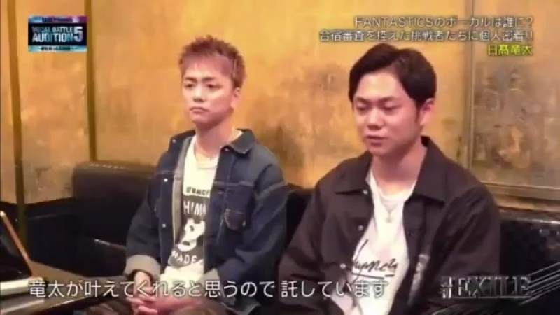 Hidaka Ryuta и его семья