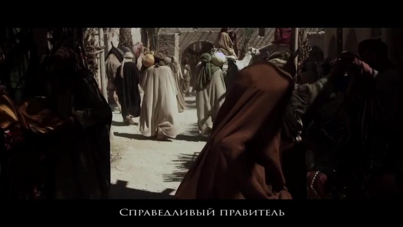 72) Справедливый правитель
