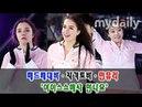 메드베데바(Evgenia Medvedeva)·자기토바(Alina Zagitova) ·민유라(Min Yura) '아이스쇼에서 만나요' [MD동영상]