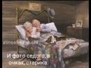 это не просто любовь а любовь до самой смерти до самой последней минуты нет до последней секунды