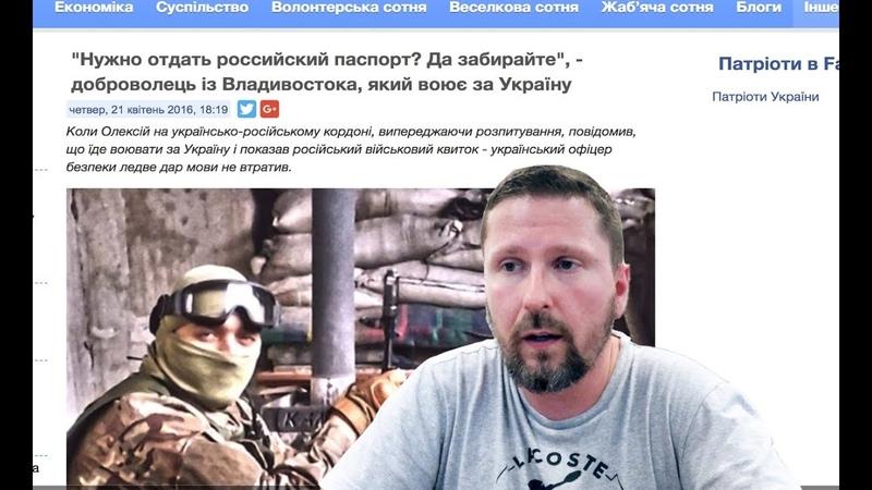 Анатолий Шарий. Я хочу рассказать о том, что сделал ДУК три года назад.