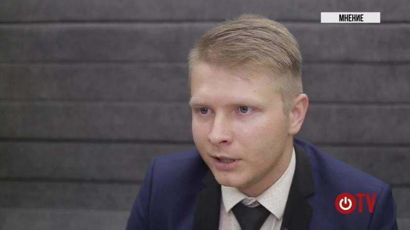 Дмитрий Сидаев о контрактах с отрицательной ценой Интервью для GoszakazTV
