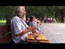 Игра старца на гуслях; Просыпайся Мать-Земля Русская