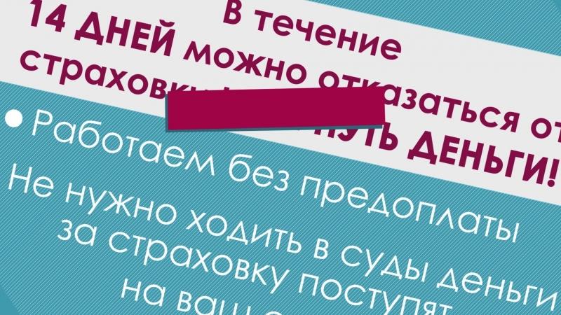 ИП Ханов Галимджан Газизянович