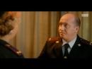 Полицейский с Рублёвки Возвращение в Барвиху