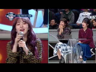 180223 Seulgi, Irene, Wendy, Yeri @ Mnet 'I Can See Your Voice' - Preview