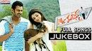 Mr Perfect Telugu Movie Songs Jukebox Prabhas, Kajal, Tapasee